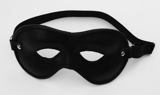 Fetish Eye Mask in Leather
